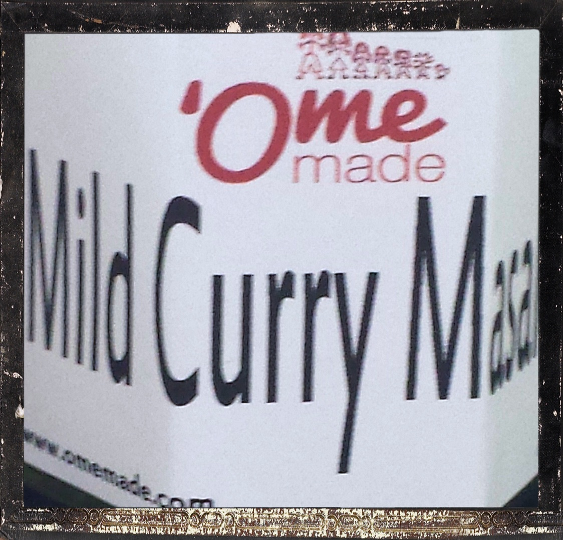 Curry Masala